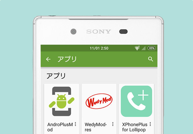 AndroPlus Kernel for kitakami Z5, Z5 Compact